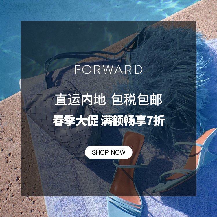 FORWARD: Up to 30% OFF Sitewide