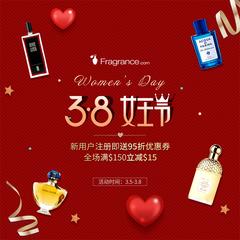 FragranceNet中文官网:女王节超低折扣价提前购