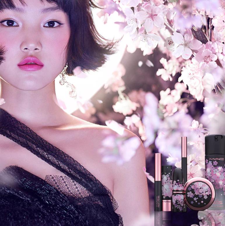 MAC:春季限定 深夜樱花系列彩妆 惊喜上新+满赠