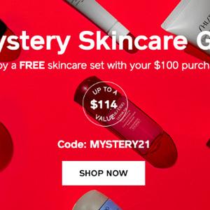 Shiseido资生堂:全场护肤美妆满$100送神秘护肤礼包