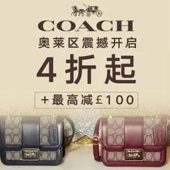 Coach UK: 奥莱区极限低价! 收Parker、经典托特、老花小马车系列