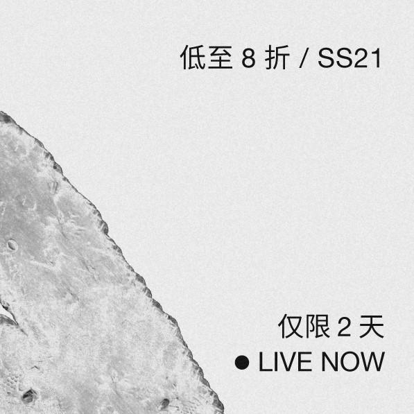 ITeSHOP CN:大I.T 1日闪促