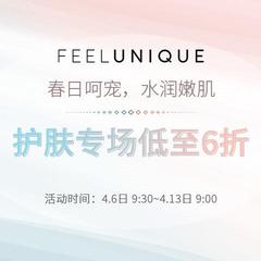 Feelunique中文官网:春日大促 Reg牙膏神价回归¥49