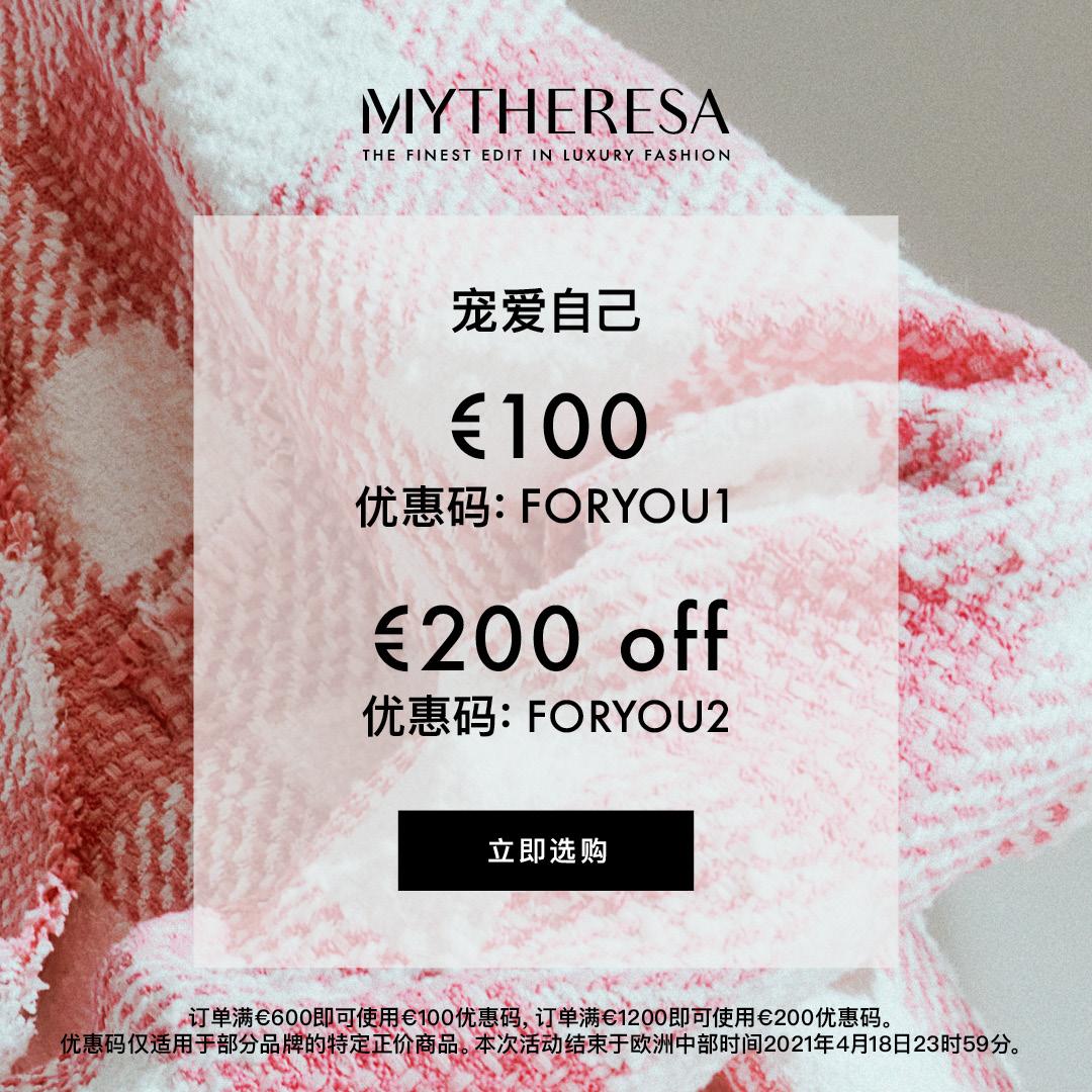 Mytheresa澳门站:精选大牌春季大促 收AMI、BBR