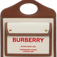 【高返18%+直邮】Burberry 小号pocket托特包