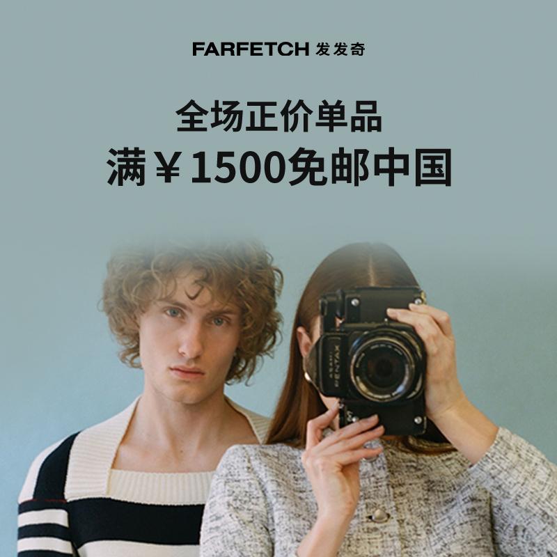 发发奇中文官网:新季上新 正价单品低门槛包邮