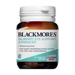 【包税直邮】Blackmores 澳佳宝 蓝莓(越橘)素护眼精华 30粒