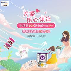 PharmacyOnline中文官网:为爱用心倾注