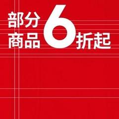 Adidas中国官网:精选男女鞋服