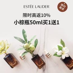【高返10%】Estee Lauder 雅诗兰黛美网:小棕瓶精华 50ml