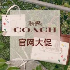 Coach 英国官网: 奥莱区大促 收Parker、经典托特、老花小马车系列