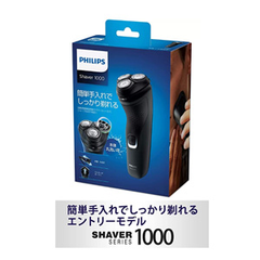 【亚马逊Prime Day】PHILIPS飞利浦 series 1000系列 S1231/41 电动剃须刀
