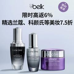 【高返6%】BELK:兰蔻、科颜氏、UD 美妆7.5折