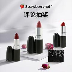 【已开奖】体验草莓网 超方便直邮类新商家