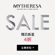 Mytheresa亚太站:春夏大促正式开启