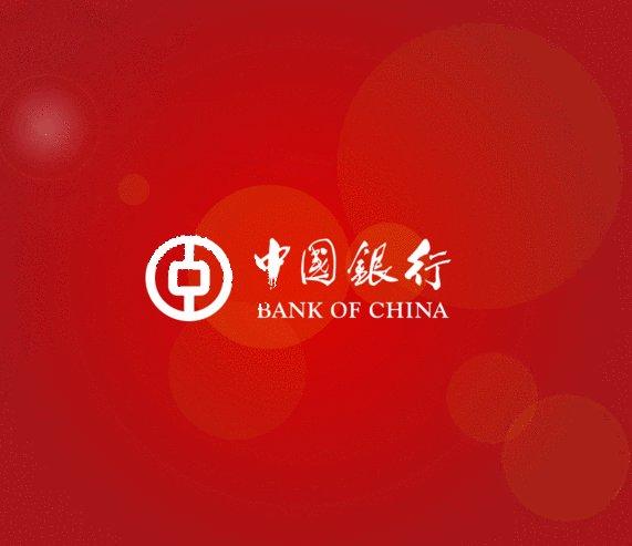 中国银行美国运通卡/万事达/VISA信用卡有哪些?中国银行美