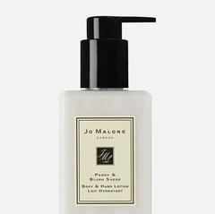 JO MALONE LONDON 润肤乳液 - 牡丹、胭红麂绒,250ml