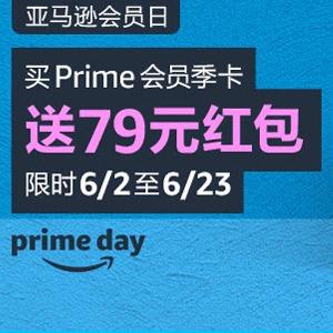 亚马逊海外购上线Prime会员季卡
