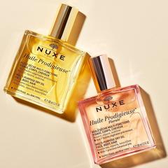 Nuxe US:欧树 万能精油系列