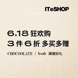 ITeSHOP:大i.t 年中盛惠 限时礼遇 春夏新品