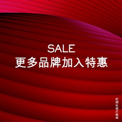 NET-A-PORTER 英站:年中大促!loewe、sacai 等品牌加入!