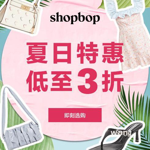 Shopbop中国站:全场高返活动回归!