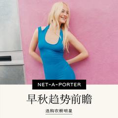 Net-A-PORTER 亚太站:新季大牌上新