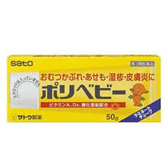 新低!【日亚】SATO佐藤制药 湿疹膏 50g