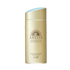 【降价10元+包邮】ANESSA 安耐晒 防晒防水隔离乳SPF50+ 90ml 2020新款