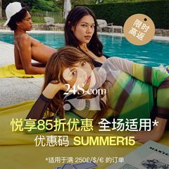 24S 中文站:时尚美妆热卖 多款补货