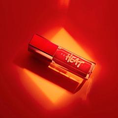 【高返9%】Fenty Beauty:新品GLOSS BOMB HEAT唇釉上线