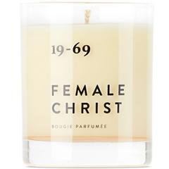 【7.6折+美站好价】19-69 雌基督香薰蜡烛