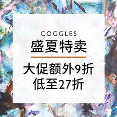 Coggles:夏日狂欢购 额外9折+正价7.8折