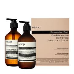 【8折+含税】Aesop 伊索 赋活系列手部洗护两件套装