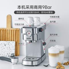 【55专享】德国Severin半自动咖啡机意式家用打奶泡机一体办公室商用KA5995