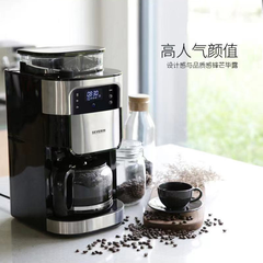 【55专享】Severin德国进口全自动美式咖啡机家用办公室研磨滴滤一体KA4813