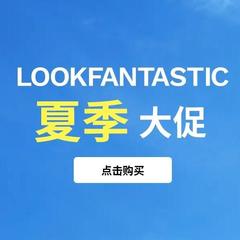 LF中文站:夏日大促开跑 满¥650赠正装Molton Brown生姜洗发水