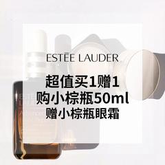 雅诗兰黛美网:购50ml小棕瓶精华  赠正装小棕瓶眼霜(价值$66)