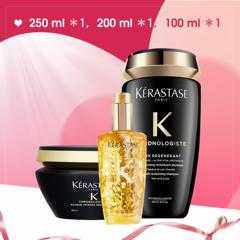 【七夕限定】Kerastase卡诗明星护发3件套(含金油100ml+黑钻洗发水250ml+黑钻发膜200ml )