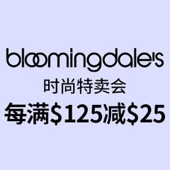 Bloomingdales:时尚特卖会