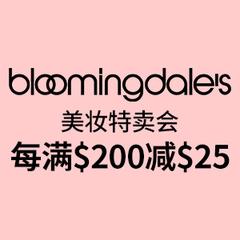 Bloomingdales:美妆特卖会 每满$200立减$25