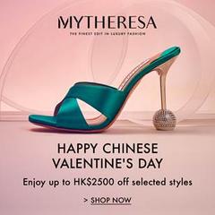 Mytheresa中文站:七夕正价商品满享全员开放