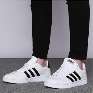 Adidas 阿迪达斯 GRAND COURT大童款板鞋折后价