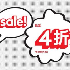 ITeSHOP CN:小i.t 折扣区
