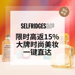 【高返15%】Selfridges:大牌时尚美妆上新热卖