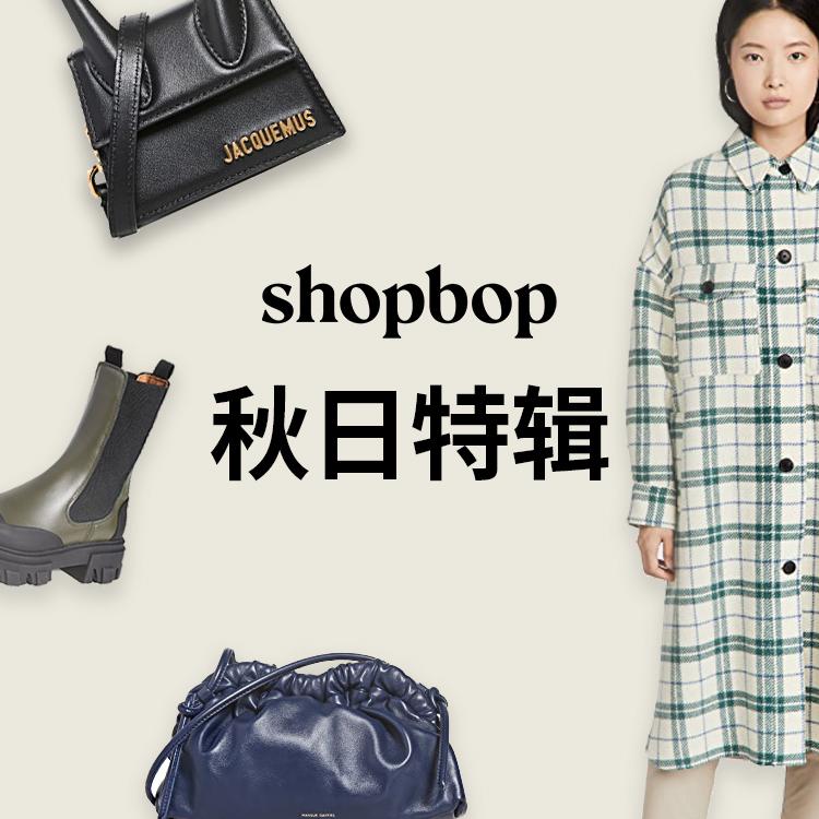 Shopbop:2021 秋日特辑 GANNI等新品上市