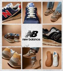 Urban Outfitters:New Balance潮流专场