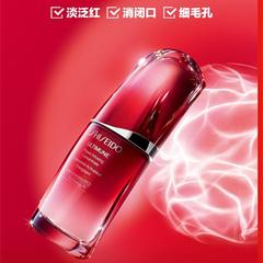 Shiseido 资生堂 新版红腰子3.0 多规格
