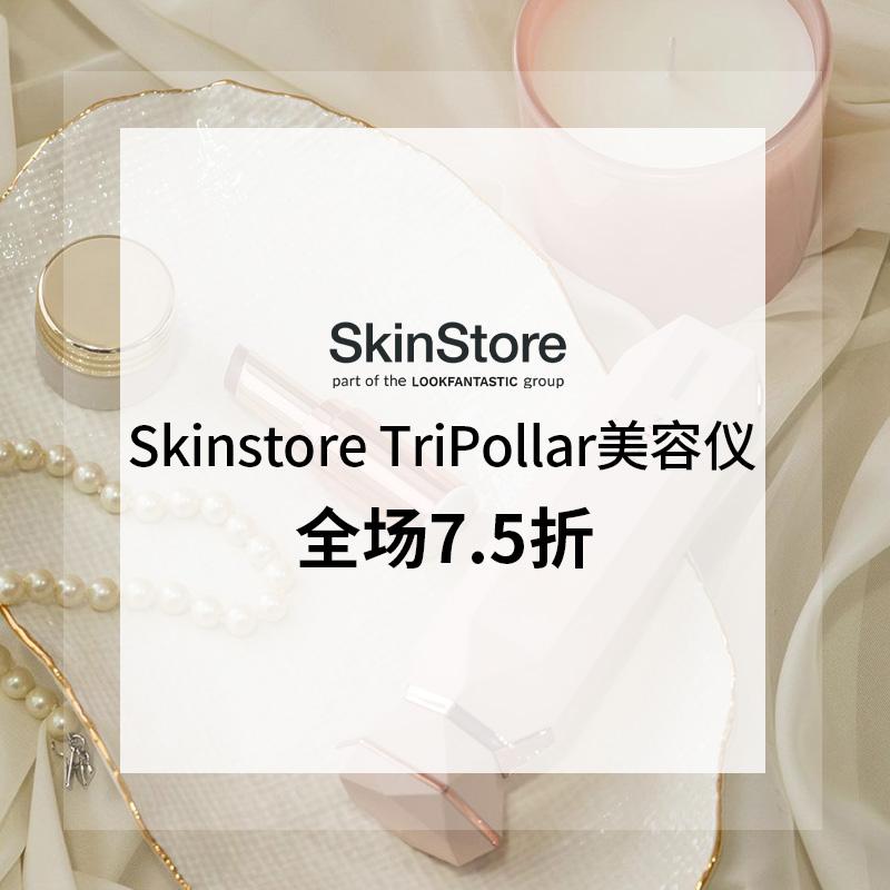 SkinStore:Tripollar 精选美容仪器