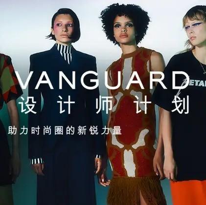 NEP 亚太:2021秋冬 THE VANGUARD 新兴设计师计划